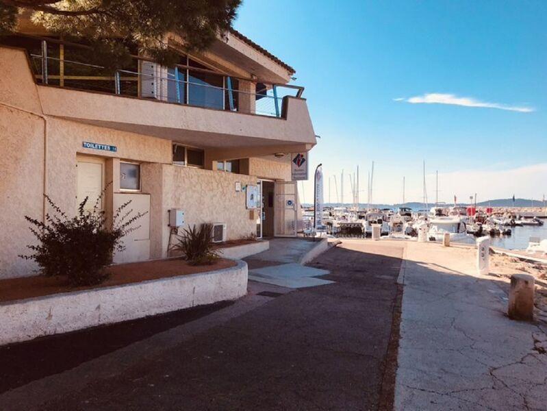 Tourist office of Carqueiranne à Carqueiranne - 1
