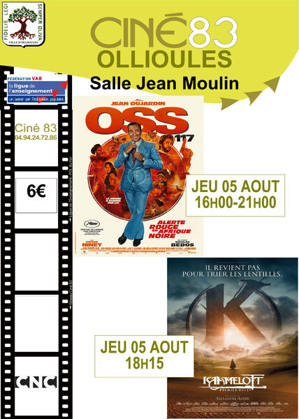 Cinéma à Ollioules à Ollioules - 0