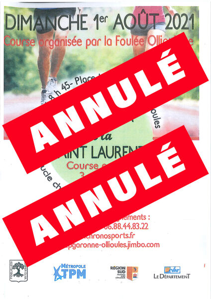 Cancelled: 5th edition of the Corrida pédestre de la Saint Laurent à Ollioules - 0