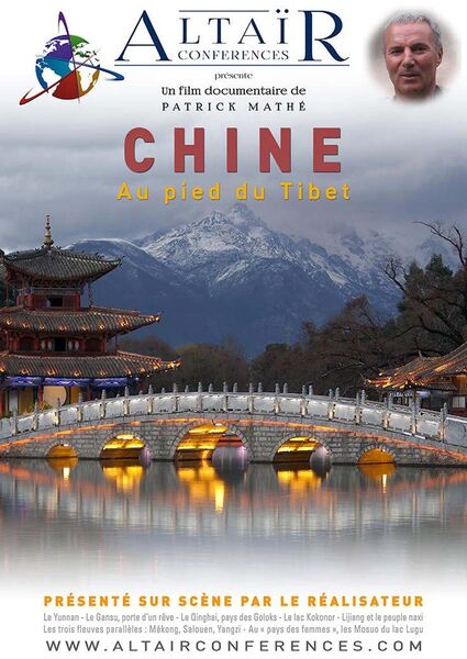 """Altaïr film conference """"China, at the foot of Tibet à Six-Fours-les-Plages - 1"""