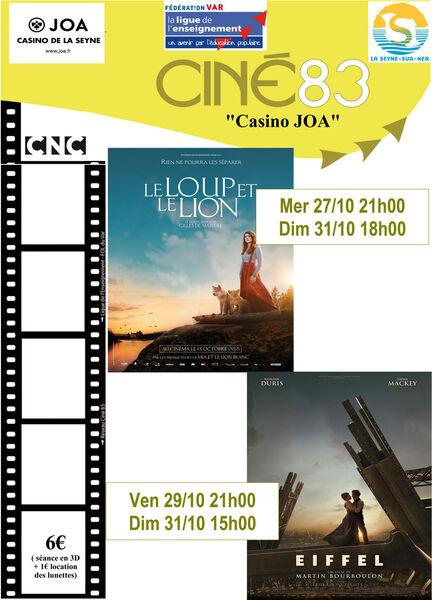 Cinema at the Joa casino à La Seyne-sur-Mer - 0