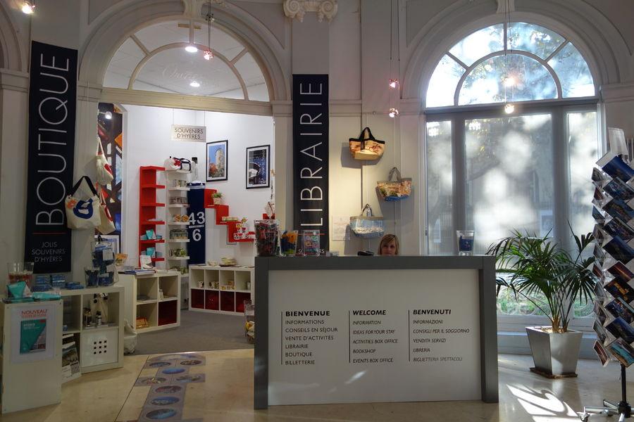 Hyères Tourist office à Hyères - 2