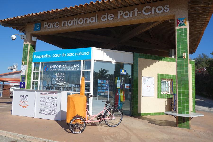 Porquerolles tourist office à Hyères - 0