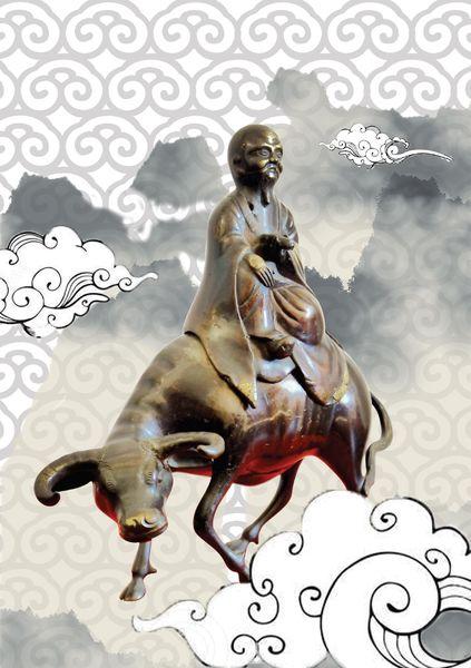 Exposition « Taoïsmes » au MAA à Toulon - 0
