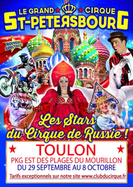 Le grand cirque de Saint-Petersbourg à Toulon - 0