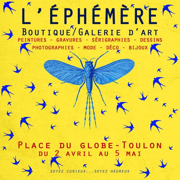 Artistes à découvrir / Exposition à la galerie l'Éphémère à Toulon - 0