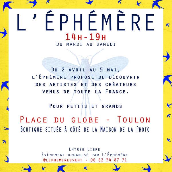 Artistes à découvrir / Exposition à la galerie l'Éphémère à Toulon - 1