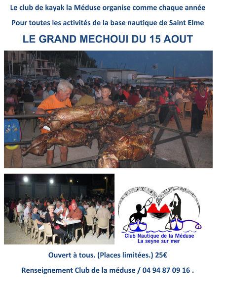 Grand méchoui du 15 août à La Seyne-sur-Mer - 0