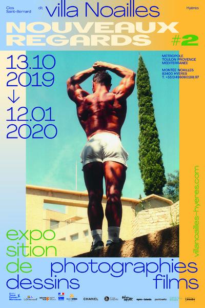 Exhibition at villa noailles à Hyères - 0