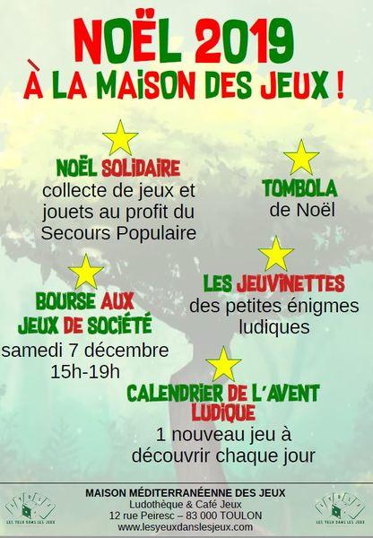 Noël 2019 à la Maison des Jeux ! à Toulon - 0