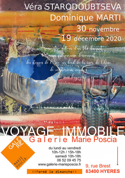 Painting and engraving exhibition à Hyères - 0